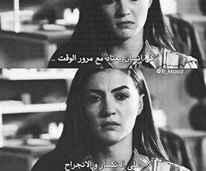 السعوديه, رمزيات_خقق, and رمزيات_لستتي image