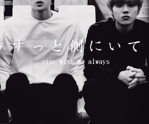 black and white, Chen, and kris image