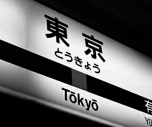 tokyo, japan, and black image