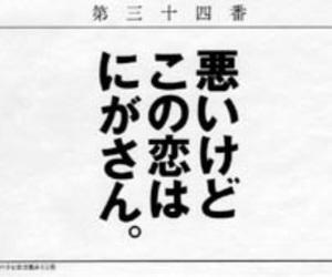 文字 and 言葉 image