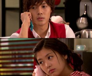 kim hyun joong, kdrama, and rain image