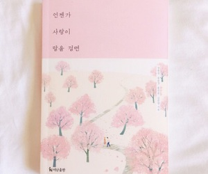 pink, book, and korean image