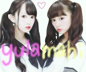 女の子, 美少女, and セーラー服 image