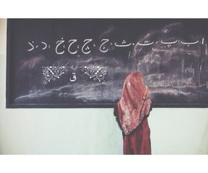 hijab, student, and islam image