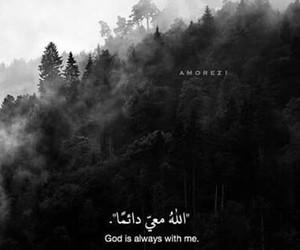allah, god, and islamic image