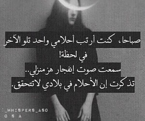 Image by smsm_taha