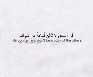 411 images about Arabic Quotes on We Heart It | See more
