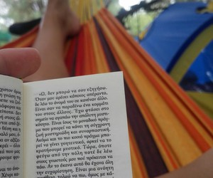 book, camping, and Greece image