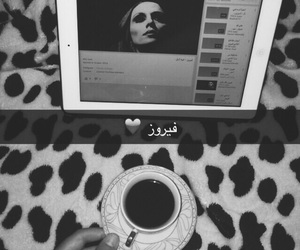 coffee, music, and فيروز image