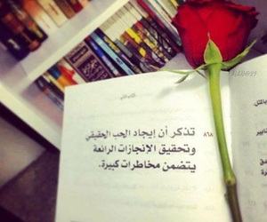 بالعربي and ﻋﺮﺑﻲ image