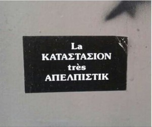 french, greek quotes, and καταστασιον image
