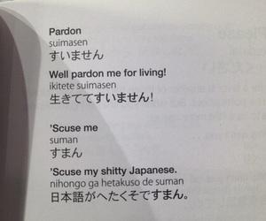japanese, grunge, and japan image