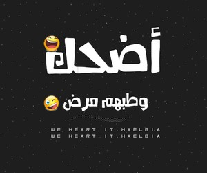 arabic, photo, and تصاميمً image