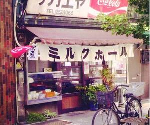 city, kanji, and japan street image