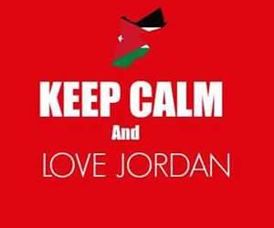 اردن image