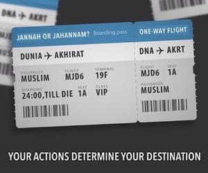 allah, destination, and flight image