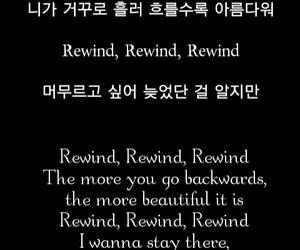 kpop, Lyrics, and quote image
