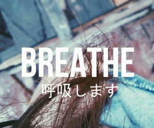 breathe, chinese, and wallpaper image