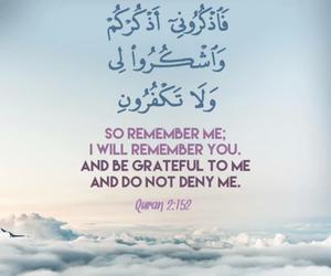 islam, quran, and ذكر الله image