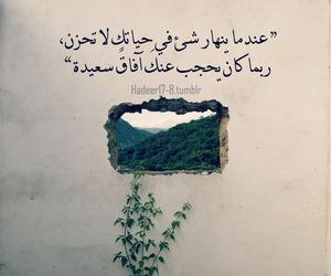 Image by حنين