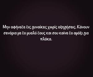 Image by ♕Vanessa♕