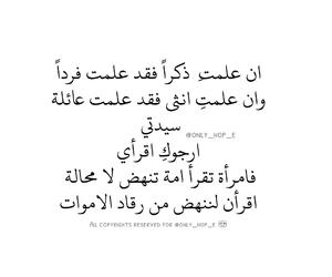 تمبلر, تصميمي, and خــجـل image