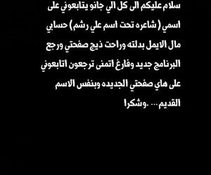 منوره and نوركم image