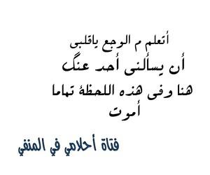 شوق, تصميم, and صباح الخير image