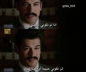 حبيبة, تركي, and انستقرام image