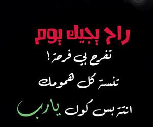عراقيين, بغدادي, and العراق  image