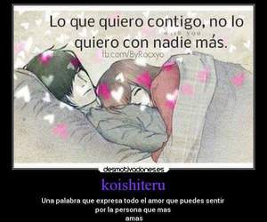 frases anime and anime romantico image