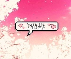 cherry blossom, pixel, and quote image