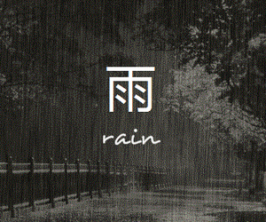 japanese and rain image