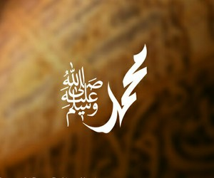 arabic, arabic calligraphy, and calligraphy image