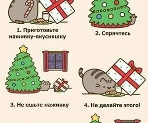 cat, comic, and santa image