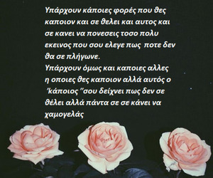 Image by ✬♛molitsa♛✬
