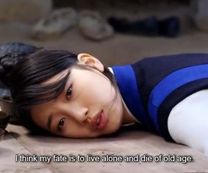 kdrama and gu family book image