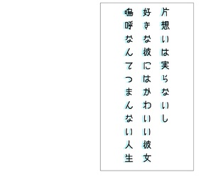 japan, word, and サブカル image