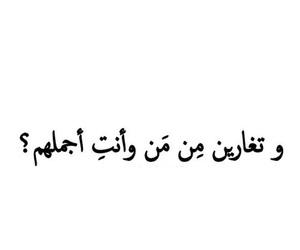 Image by amanfayz