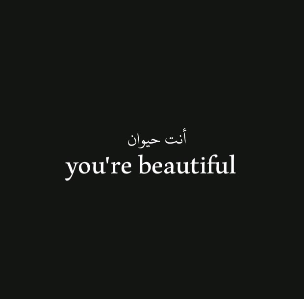 250 Images About تلقيح ليبي On We Heart It See More About عربي