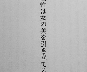 日本語 and ことは image