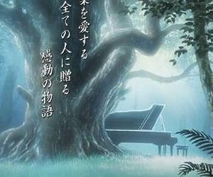 piano no mori image