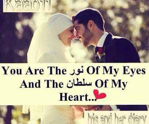 397 images about urdu love shayri on We Heart It | See more