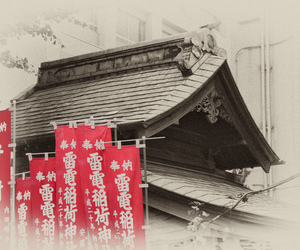 banner, shrine, and street photography image