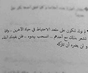 عبارات, حُبْ, and كلمات image