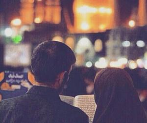 hijab, حُبْ, and عمري  image