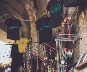 beautiful, palestine, and Palestinian image
