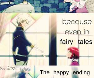 anime, quote, and love image