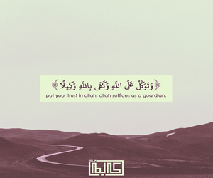 arabic, graphicdesign, and hope image