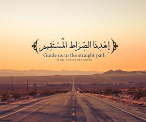 quran, allah, and islam image